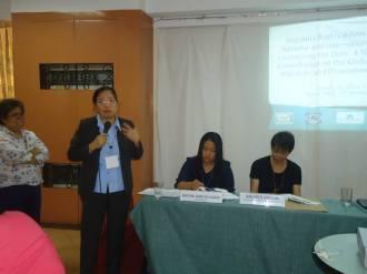 GFMD consultation